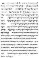 Glorious Manjushri